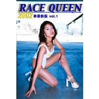 レースクイーン写真集「RACEQUEEN 2002 春 最新版」