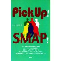 Pick Up! SMAP!