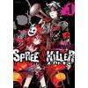 SPREE★KILLER第1巻(2) 【電子貸本Renta!】