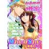 セキララな秘密 Vol.15 【電子貸本Renta!】