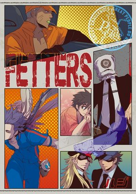 FETTERS(01) LOVE IS TYRANT SPARING NONE