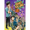 GIANT KILLING 20巻 【電子貸本Renta!】