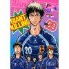 GIANT KILLING 28巻 【電子貸本Renta!】