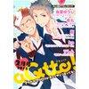 aQtto! 2015年2月号 【電子貸本Renta!】