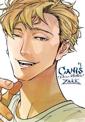 CANIS−Dear Hatter−#1