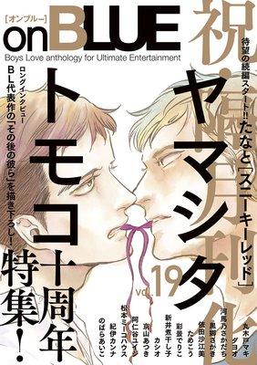 onBLUE vol.19【期間限定】