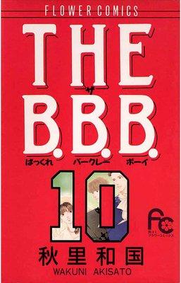 THE B.B.B. 10