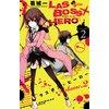 LAS BOSS×HERO 2 【電子貸本Renta!】