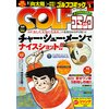 GOLFコミック 2016年5月号 【電子貸本Renta!】