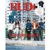 RUDO 2016年6月号 【電子貸本Renta!】