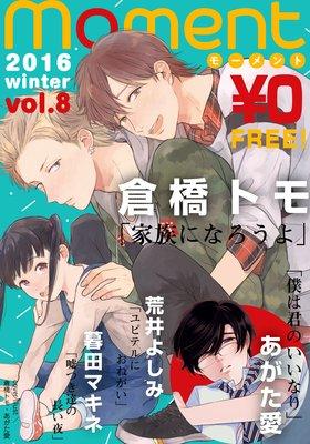 【無料】moment vol.8/2016 winter