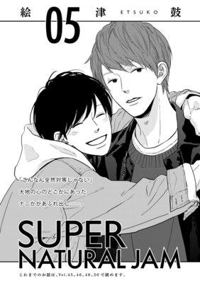 SUPER NATURAL JAM 第5話