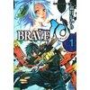 BRAVE 10 ブレイブ-テン 1 【電子貸本Renta!】